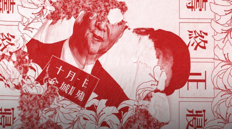 Đúng. Đổ lỗi cho Trung Quốc về Virus