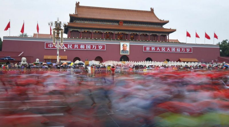 Unfavorable views of China hit record highs in the U.S.